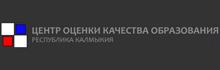 Центр оценки качества образования РК
