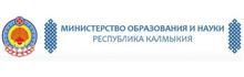 Министерство образования и науки РК