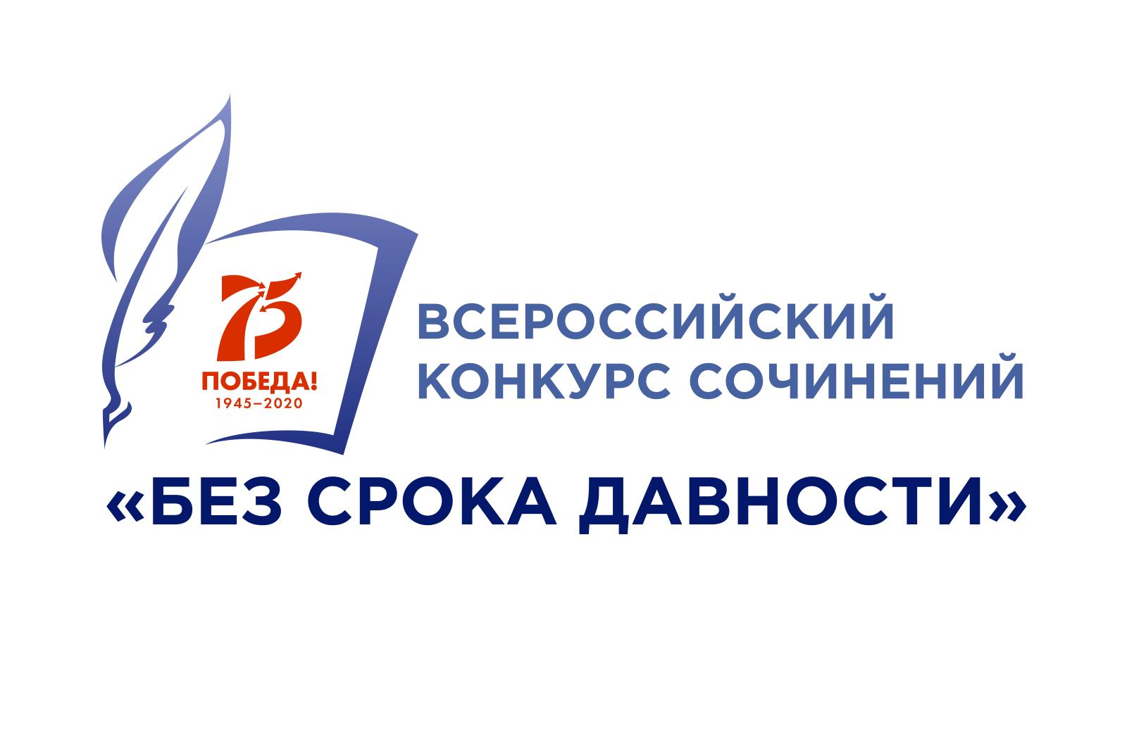 http://www.kripkro.ru/images/news/konkurs/VKS/27-12-19/%D0%BD%D0%B0-%D1%81%D0%B0%D0%B9%D1%82%D1%8B.png